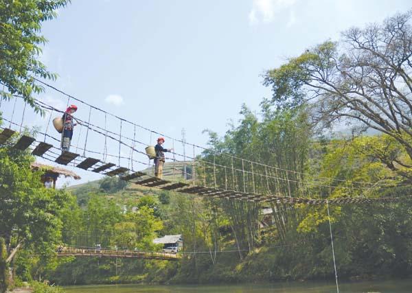 Rattan Bridge Sapa